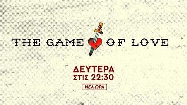 The Game of Love - Δευτέρα 11/6